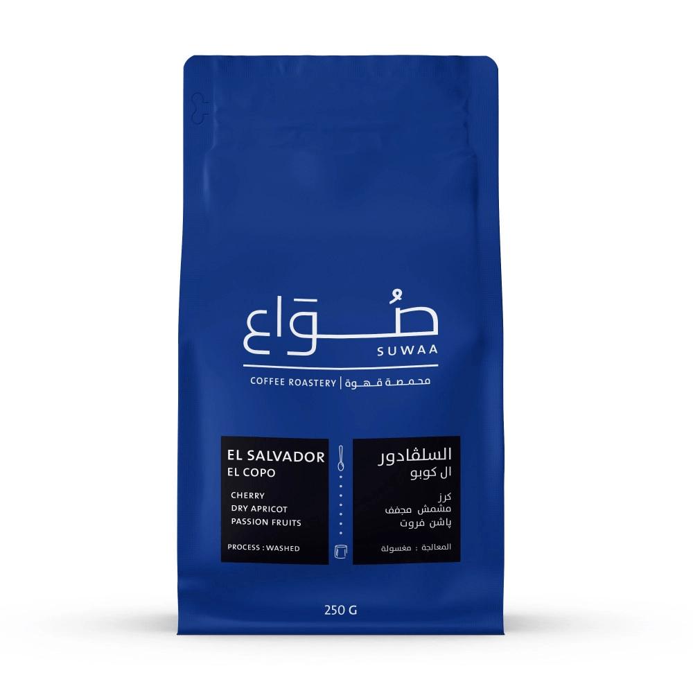 محمصة صواع السلفادور ال كوبو قهوة مختصة