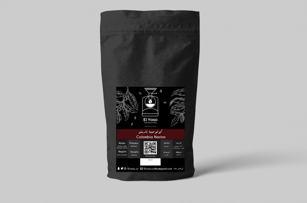 قهوة-بن-قهوة-مختصة