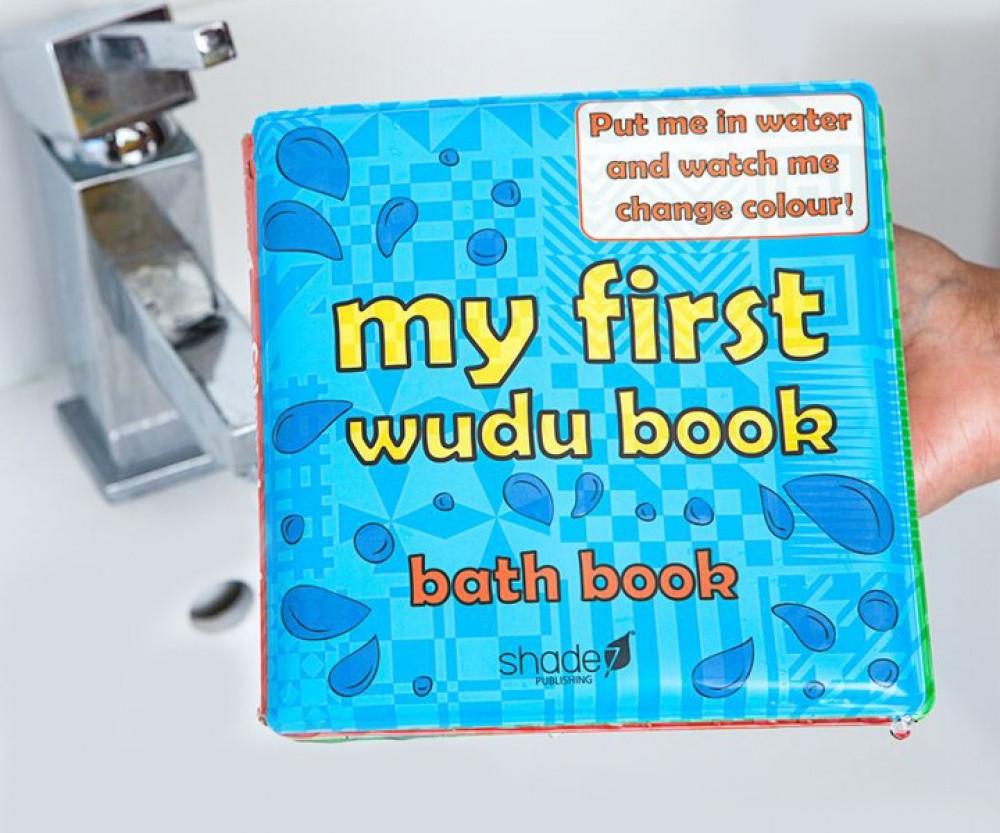 my first wudu book