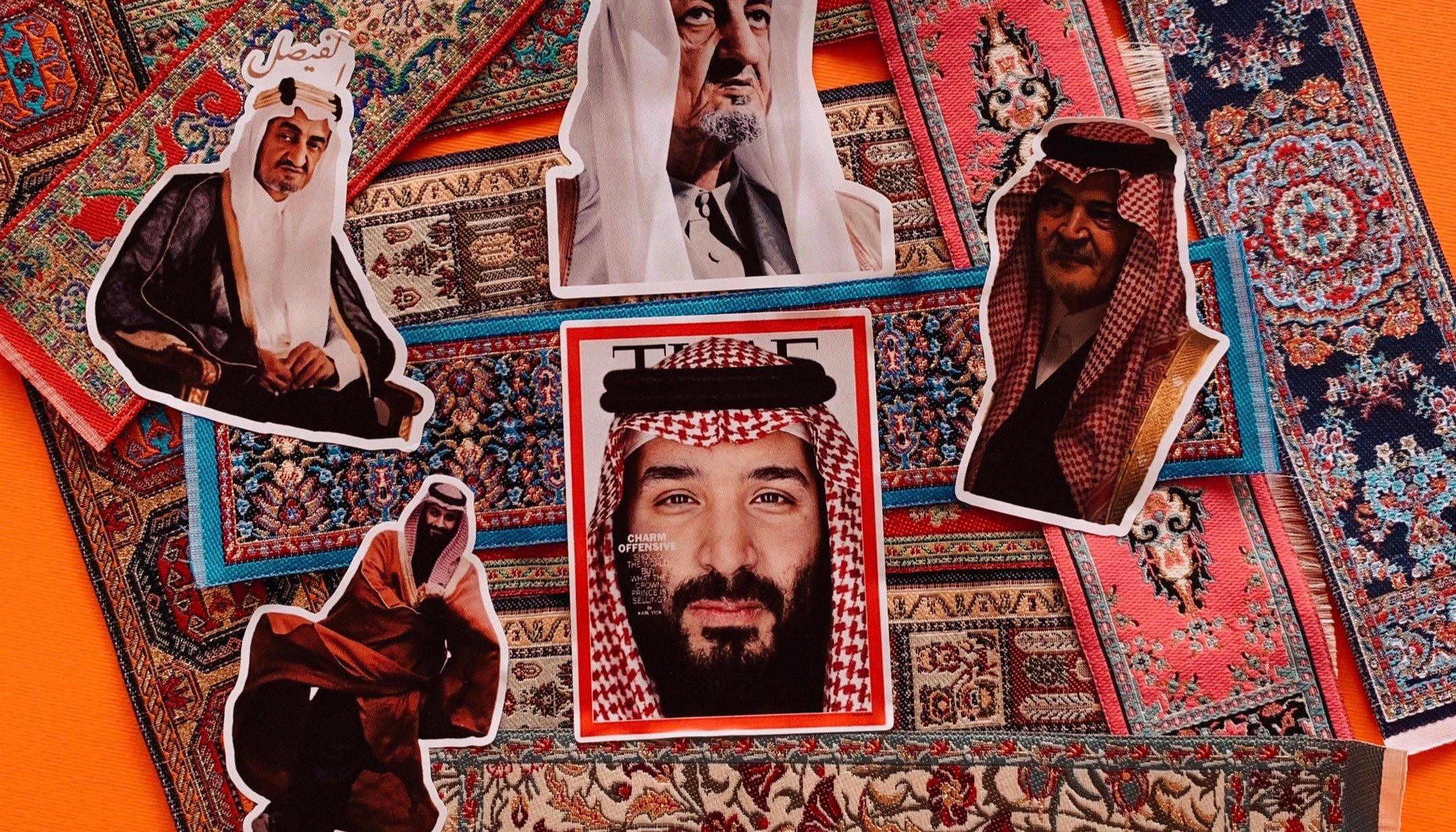 في السعودية
