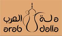 دلة العرب