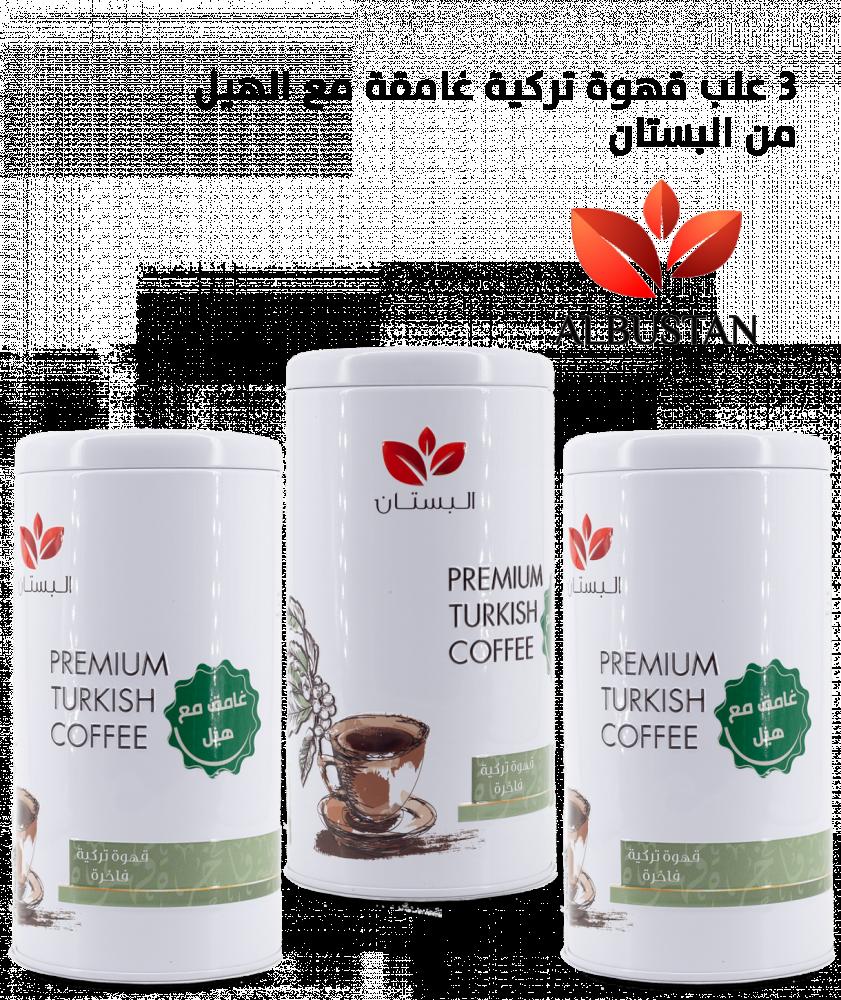 بياك مجموعة البستان قهوة تركية فاخرة غامقة مع هيل