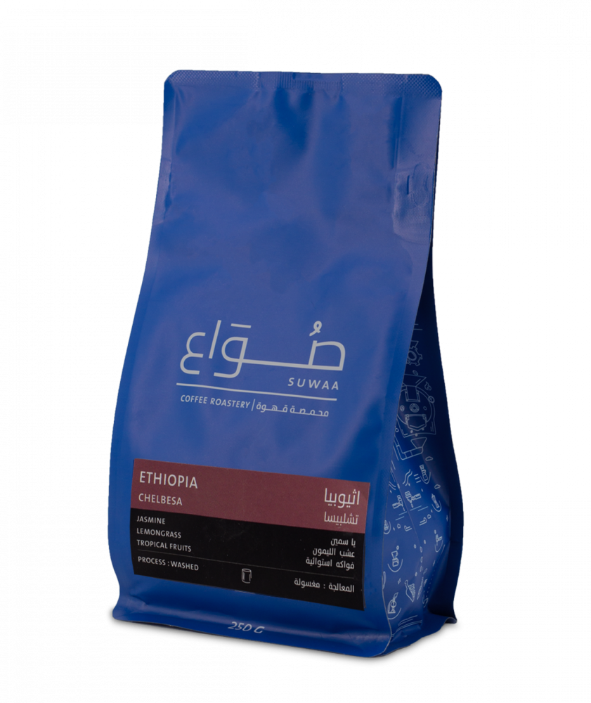 بياك صواع اثيوبيا تشلبيسا قهوة مختصة