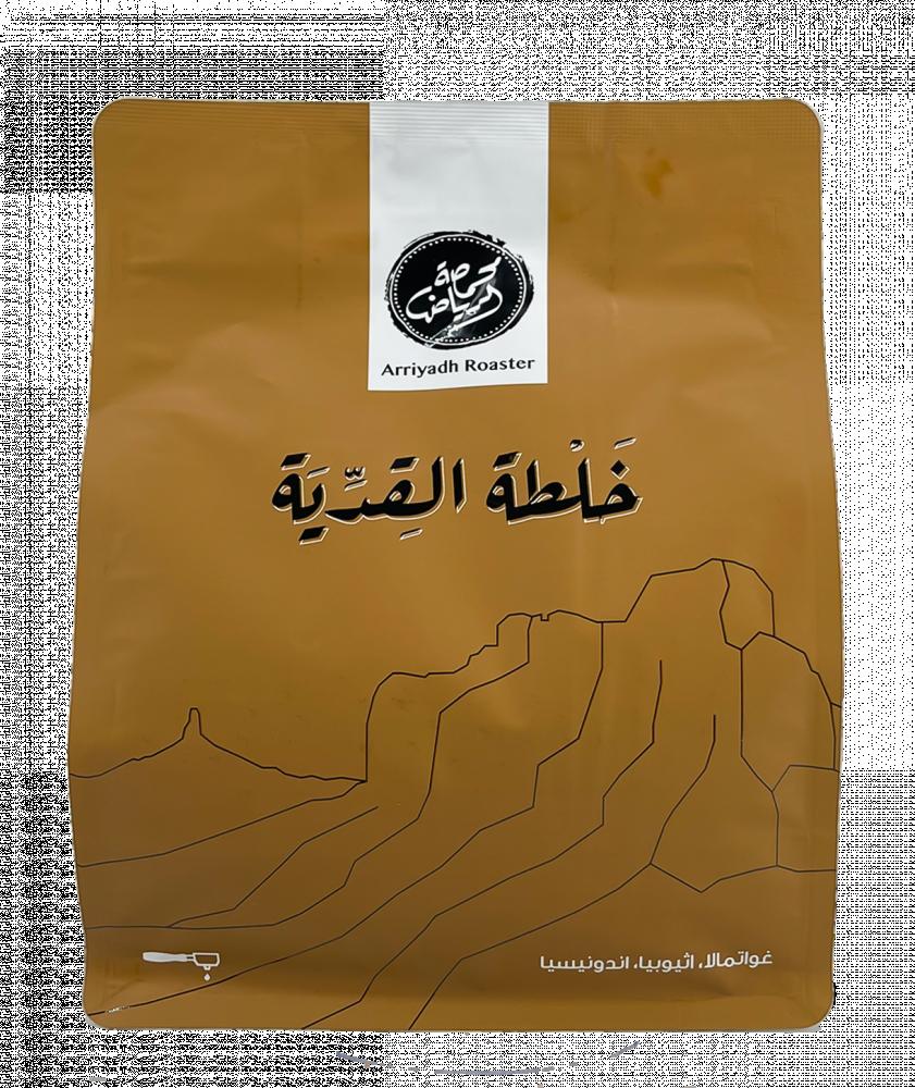 بياك محمصة الرياض خلطة القدية 500 جرام قهوة مختصة