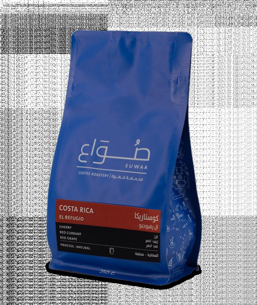 بياك صواع كوستاريكا ال رفيوجيو قهوة مختصة