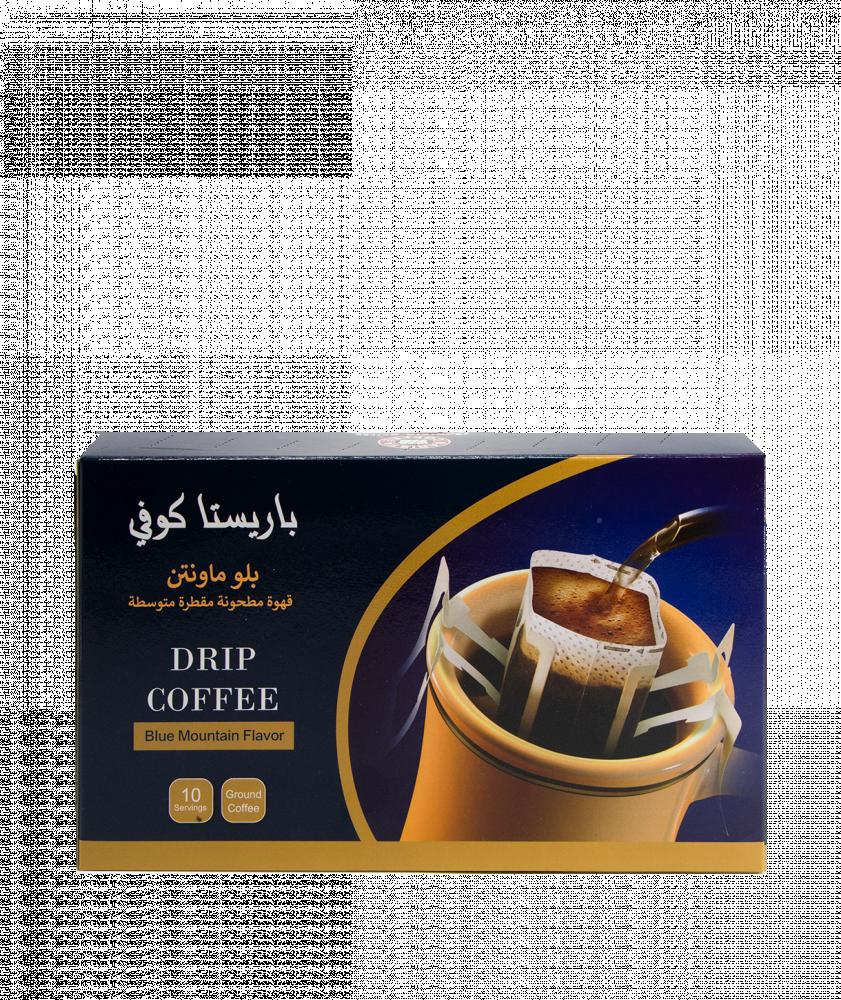 بياك باريستا كوفي بلو ماونتن أظرف قهوة