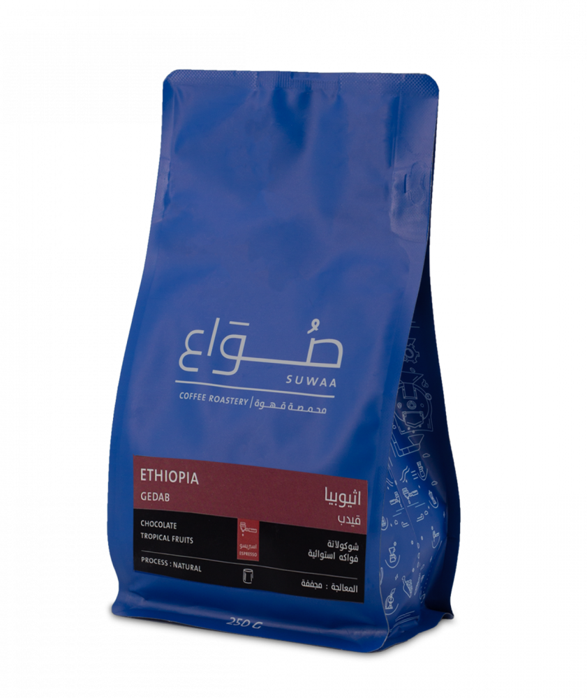 بياك صواع اثيوبيا قيدب قهوة مختصة