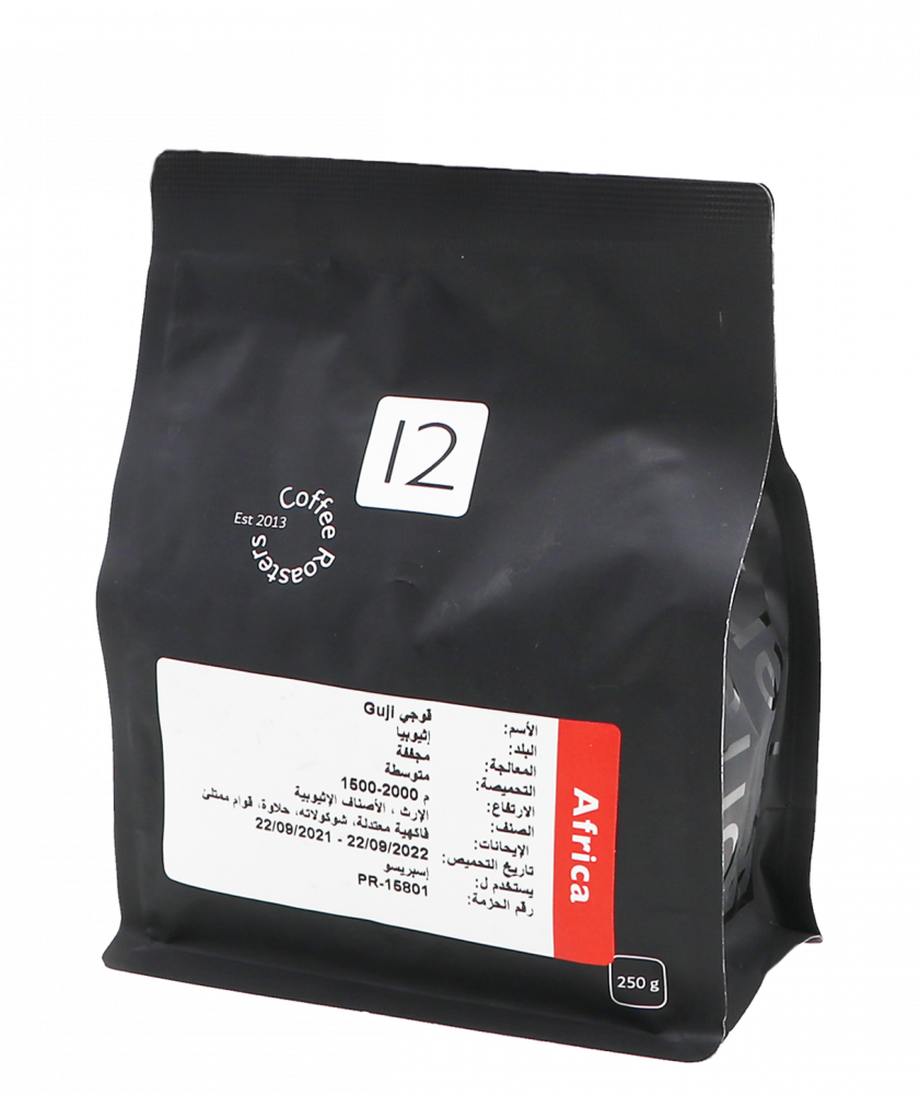 بياك 12cups إثيوبيا قوجي قهوة اسبريسو قهوة فلتر 12كوب
