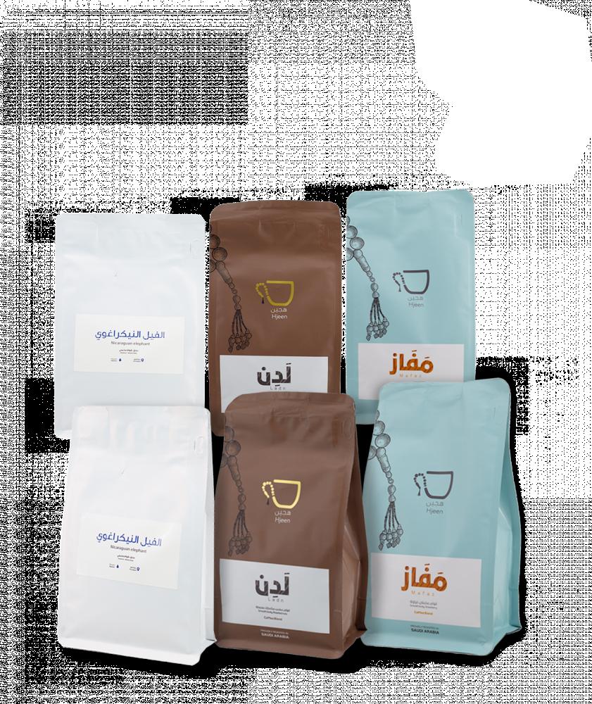 بياك مجموعة هجين قهووة مختصة مجموعات