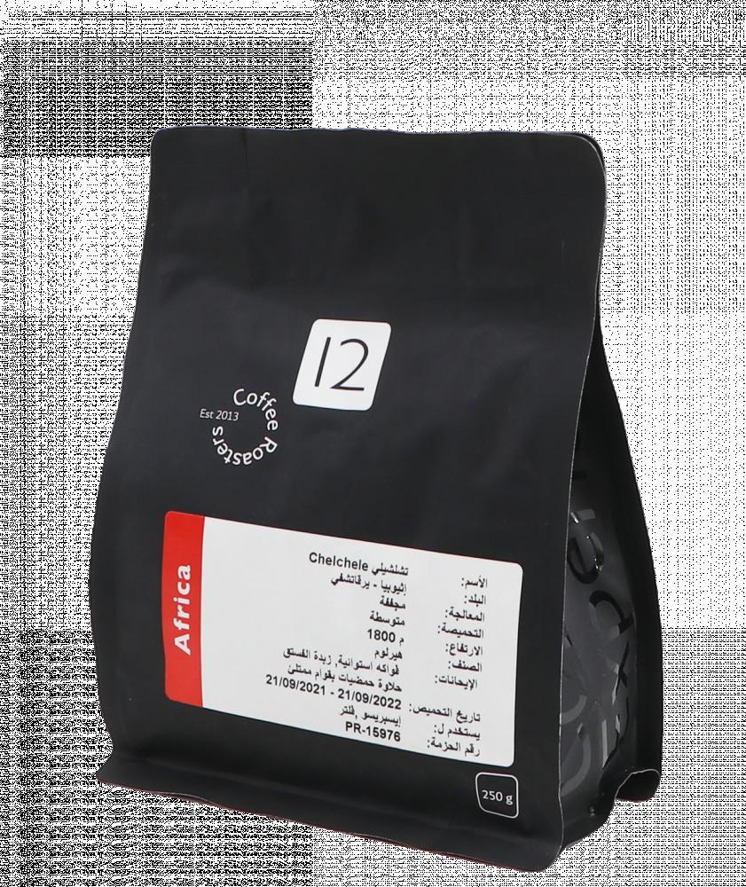 بياك 12cups اثيوبيا شلشلي قهوة مختصة قهوة فلتر قهوة اسبريسو 12كوب