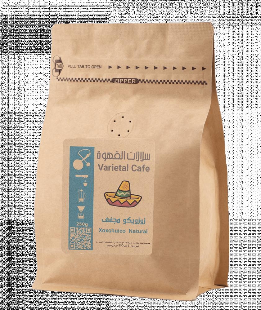 بياك-سلالات-زرزويكو-المكسيك-قهوة-مختصة