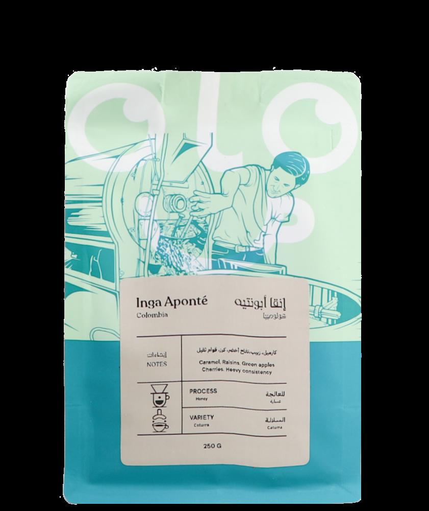 بياك بيكولو كولومبيا انقا ابونتيه قهوة مختصة قهوة فلتر قهوة مختصة