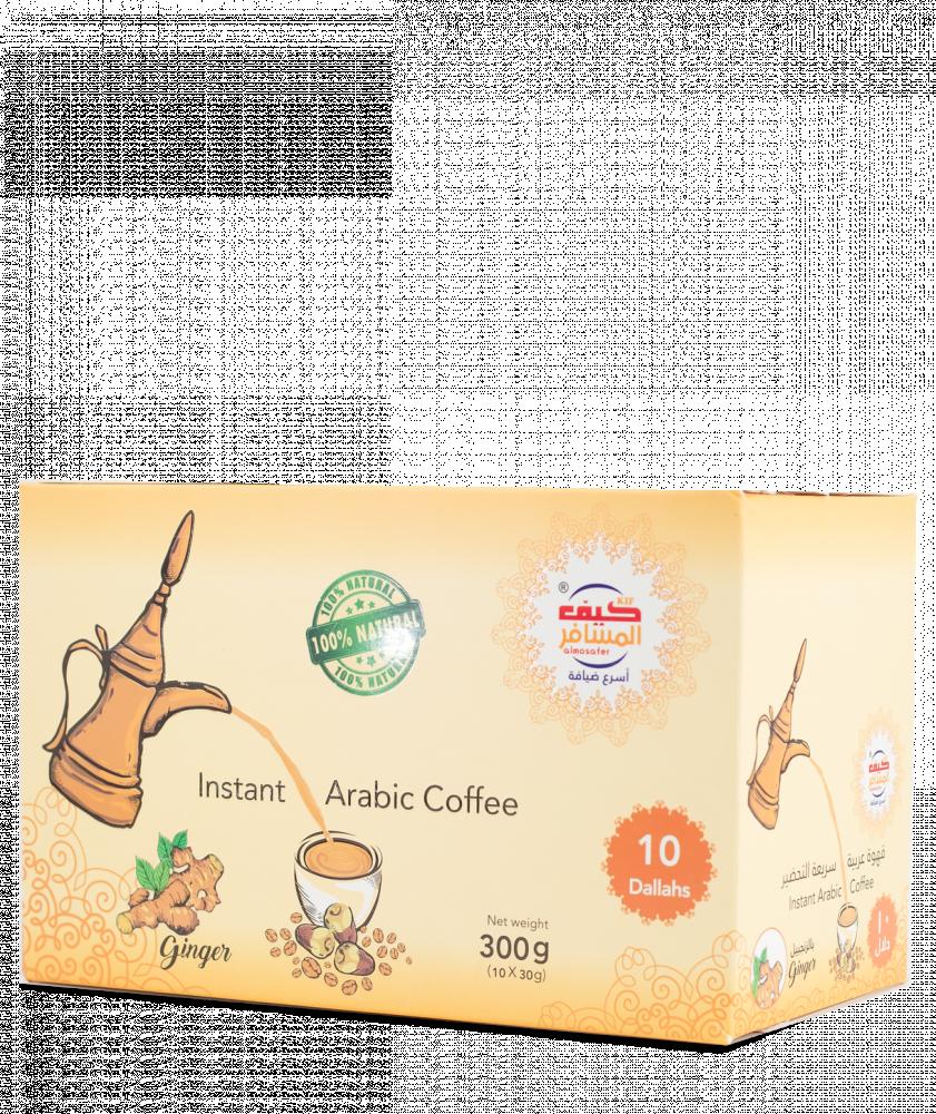 بياك كيف المسافر زنجبيل قهوة عربية قهوة أظرف