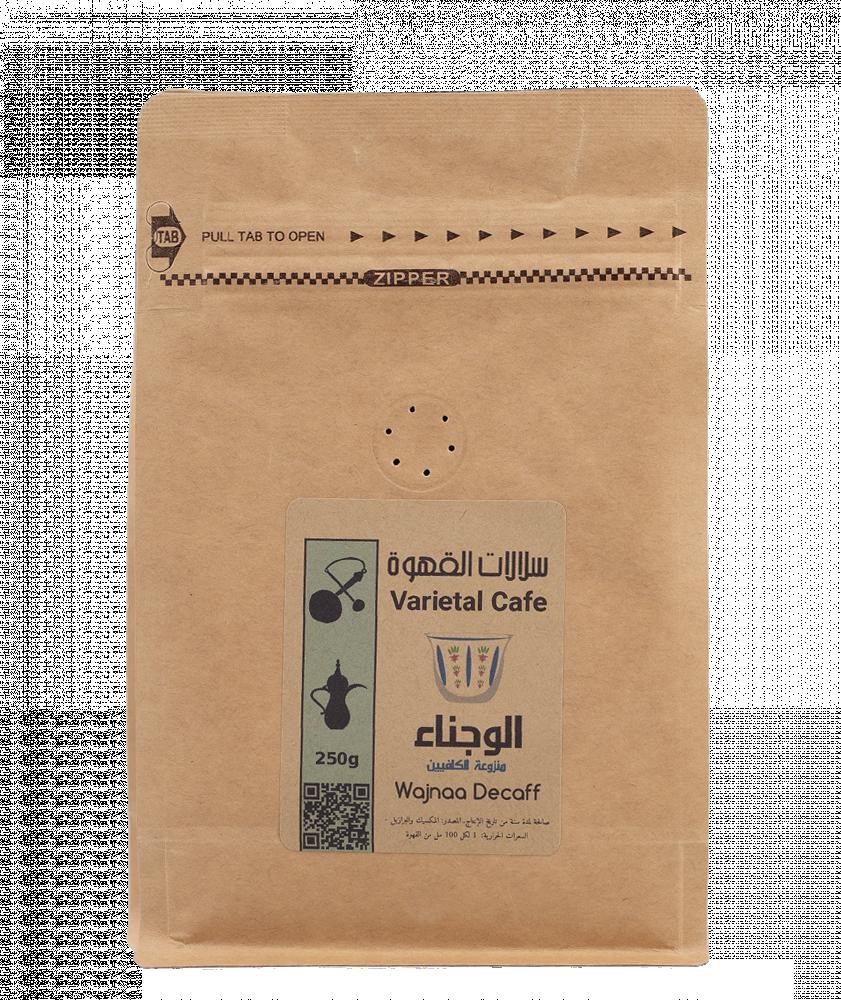 سلالات القهوة خلطة عربية الوجناء منزوعة الكافيين