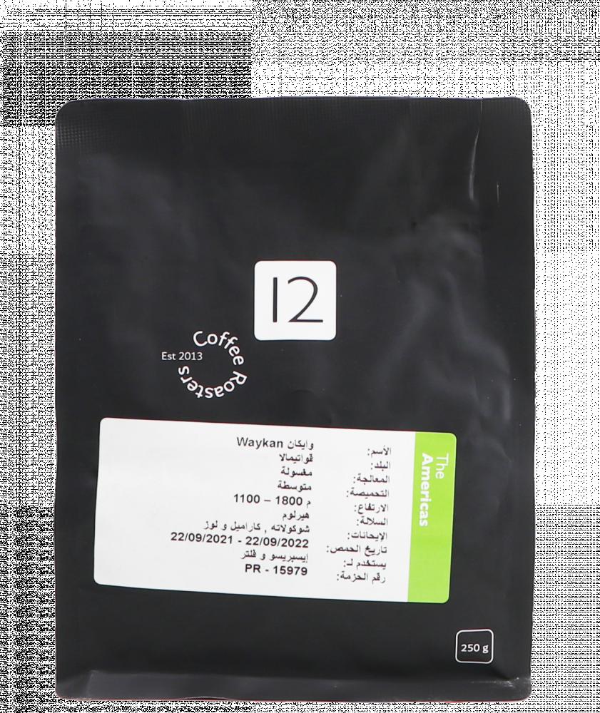 بياك 12cups غواتيمالا وايكان قهوة مختصة قهوة فلتر قهوة اسبريسو 12كوب