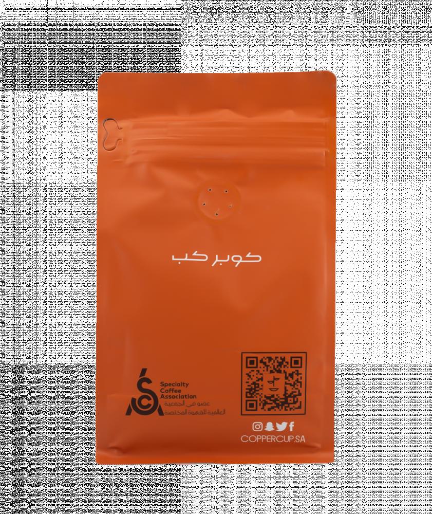 بياك كوبر كب اثيوبيا هامبيلا قهوة مختصة