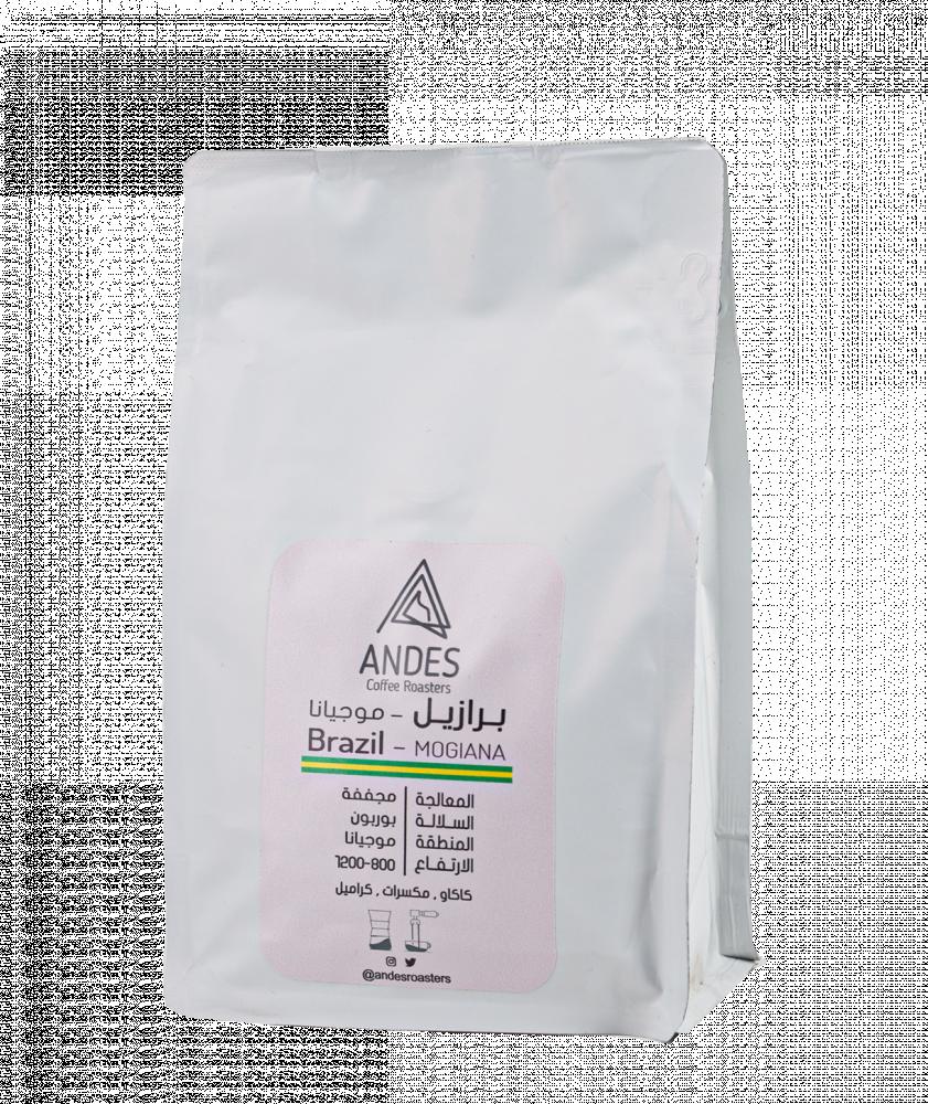 بياك انديزالبرازيل موجيانا قهوة مختصة