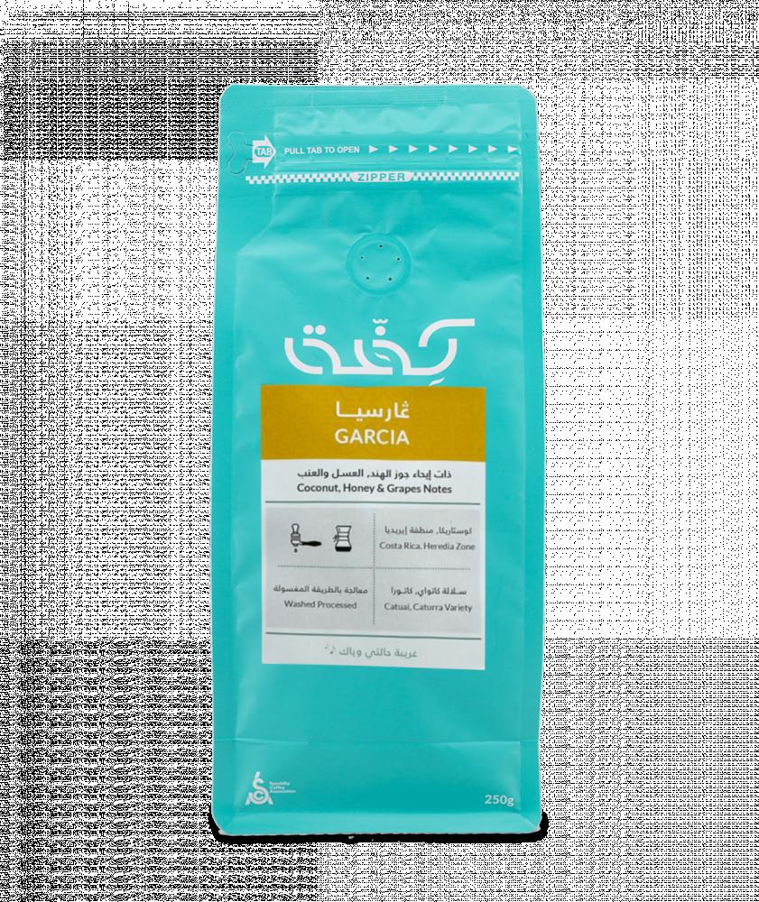 بياك كفة كوستاريكا قارسيا قهوة مختصة
