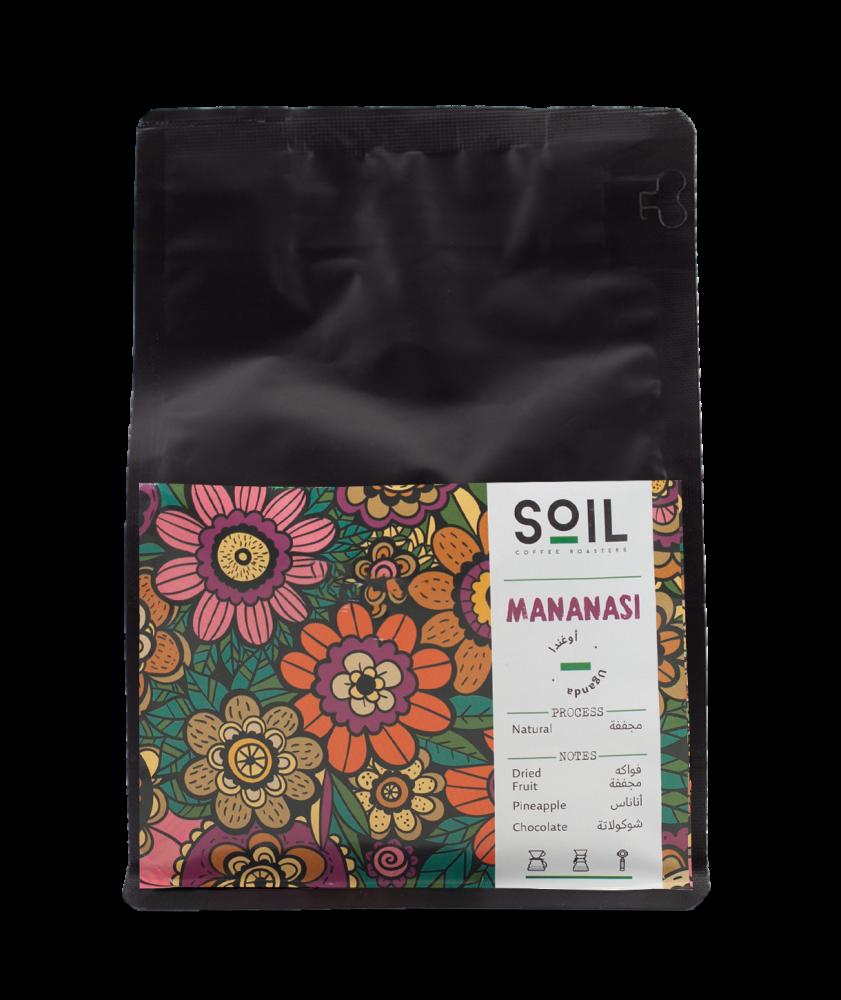 بياك-سويل-اوغندا-مناناسي-قهوة-مختصة