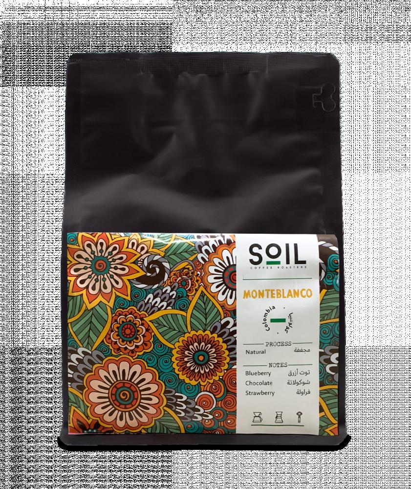 بياك سويل كولمبيا مونتيبلانكو قهوة مختصة