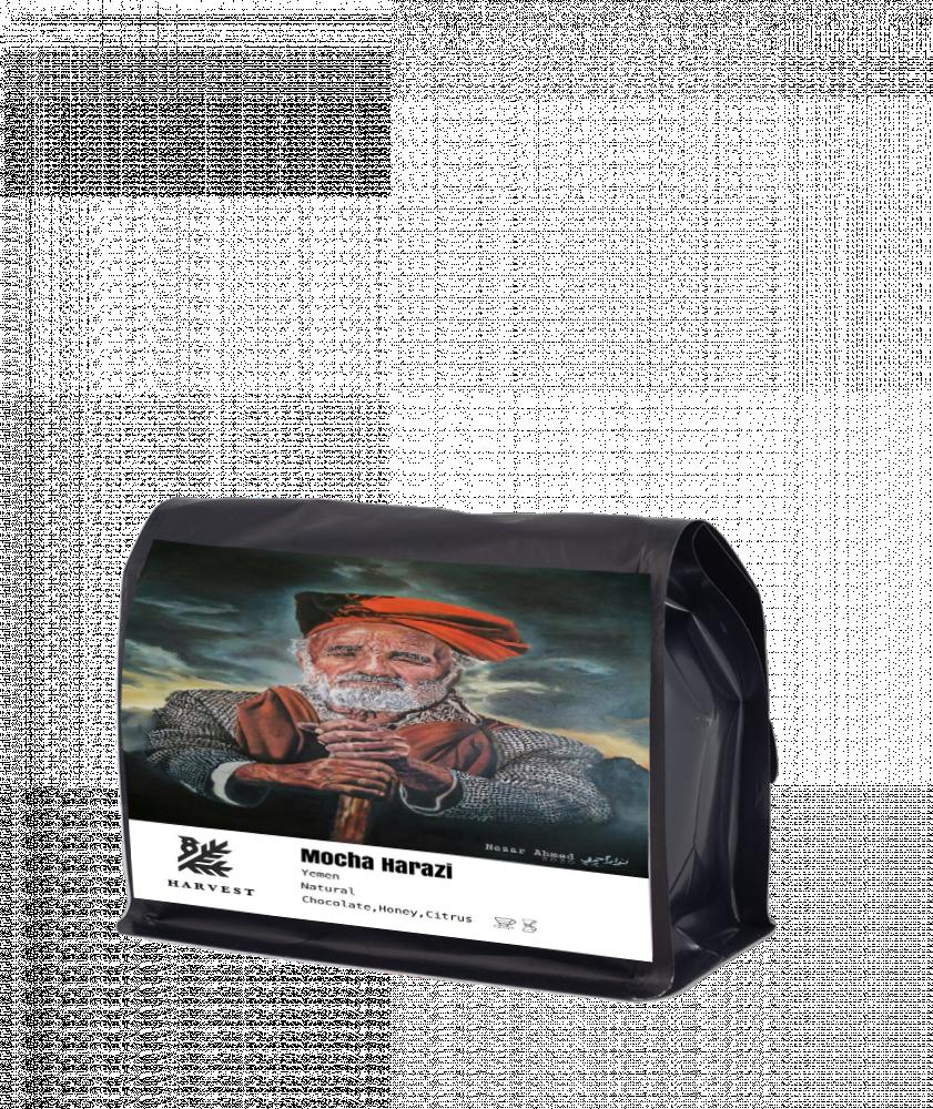بياك هارفست موكا حراز قهوة مختصة