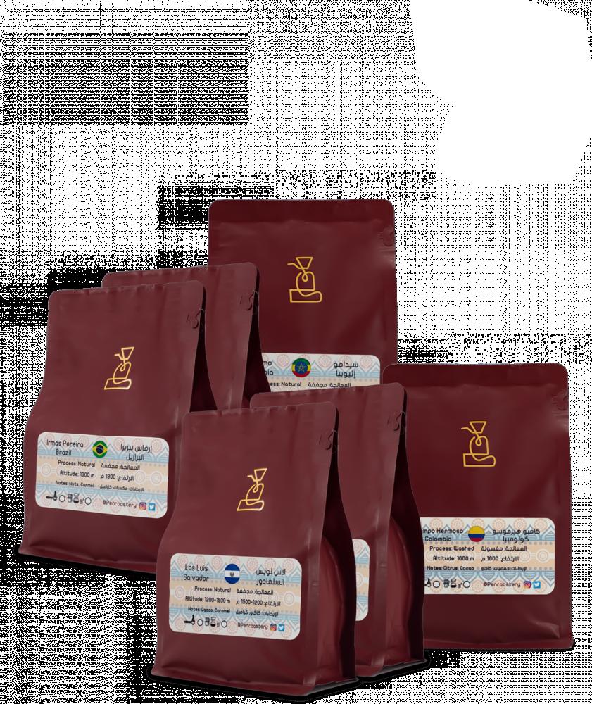 بياك مجموعة قلم قهوة مختصة مجموعات