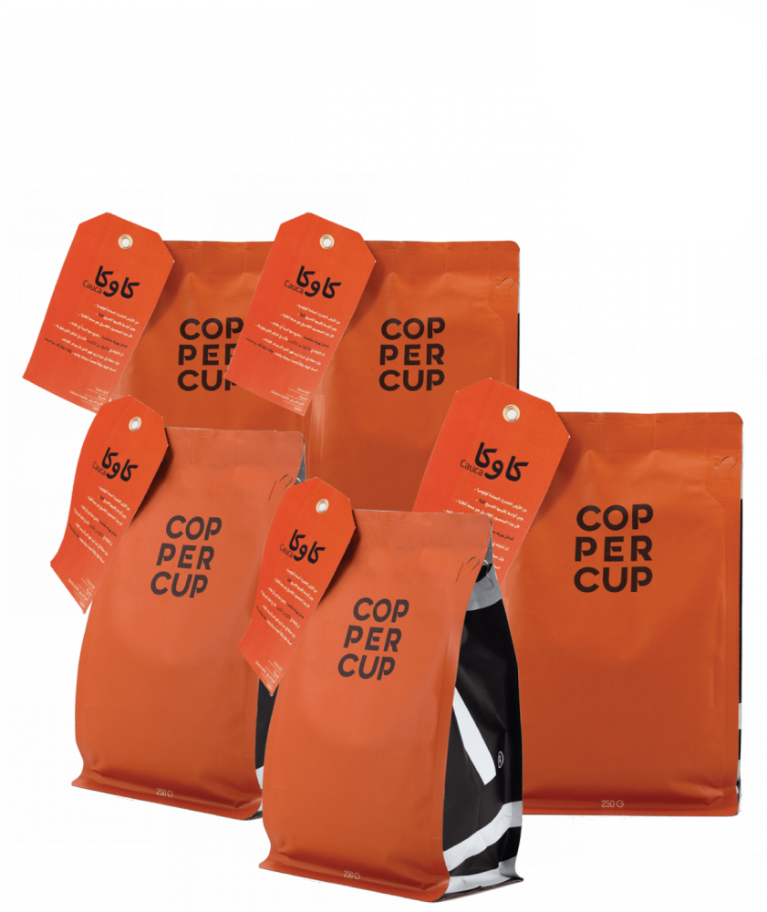 بياك مجموعة كوبر كب كولومبيا كاوكا قهوة مختصة مجموعات