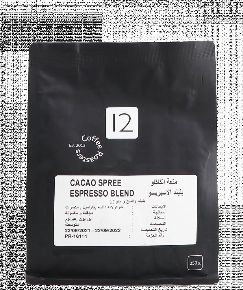 بياك 12cups كاكاو بليند الإسبريسو 12كوب قهوة مختصة قهوة اسبريسو