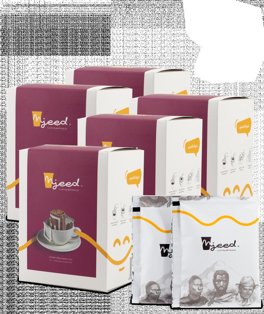 بياك مجموعة مجيد اظرف قهوة مختصة سوداء مجموعات