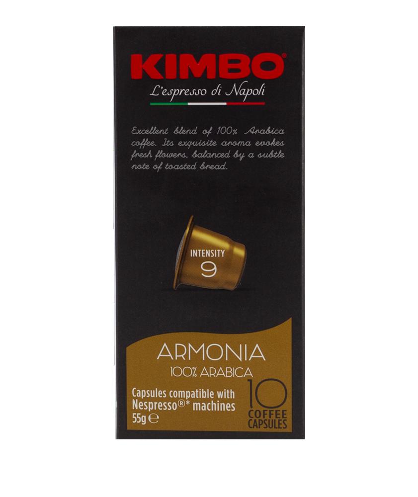 بياك كيمبو ارمونيا كبسولات القهوة