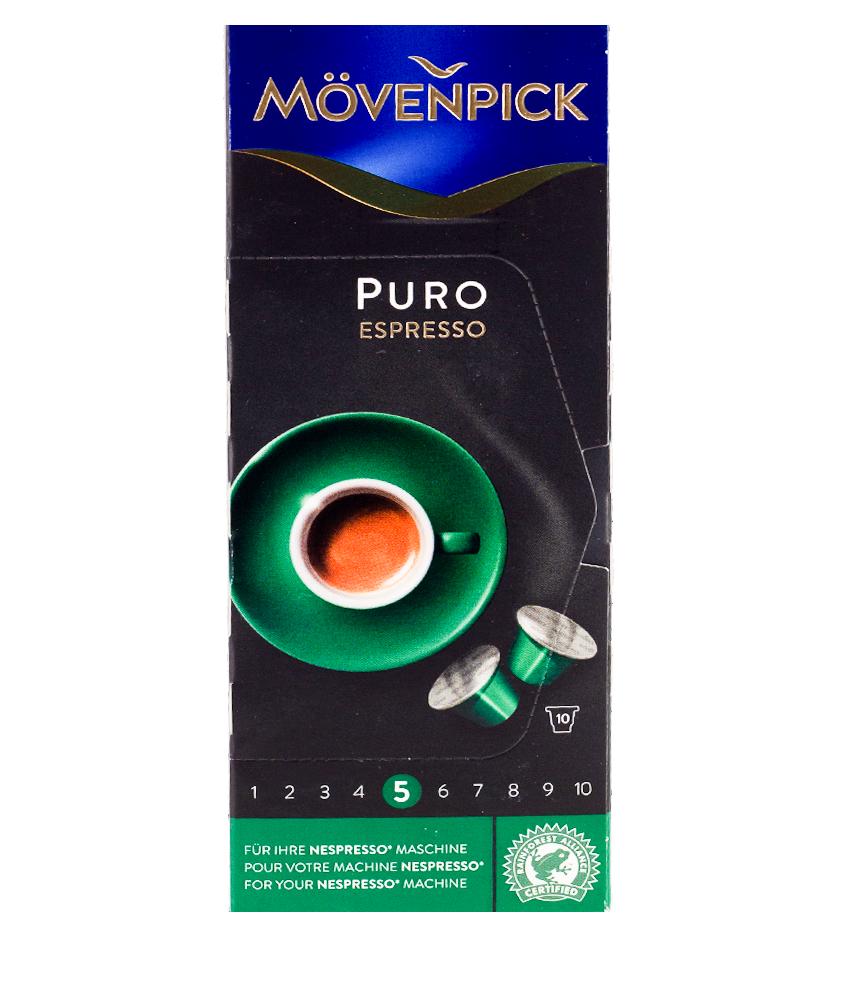 بياك موفنبيك بيرو كبسولات القهوة