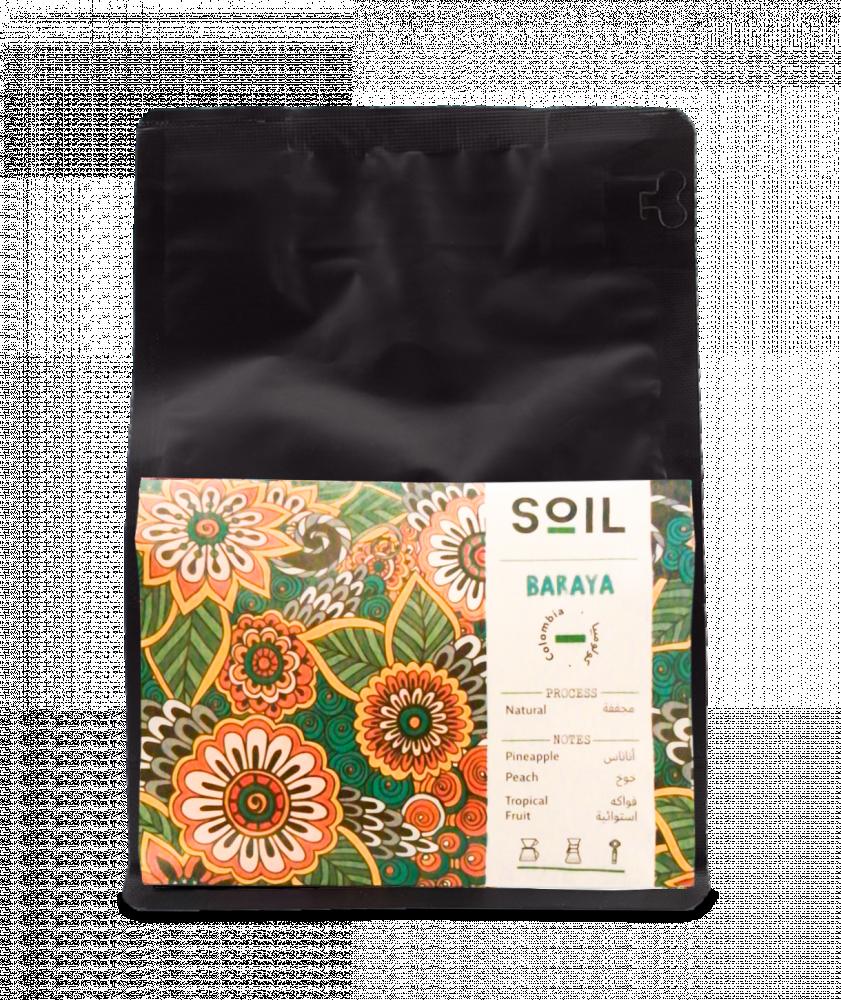 بياك سويل كولومبيا بارايا قهوة تقطير قهوة اسبريسو قهوة مختصة