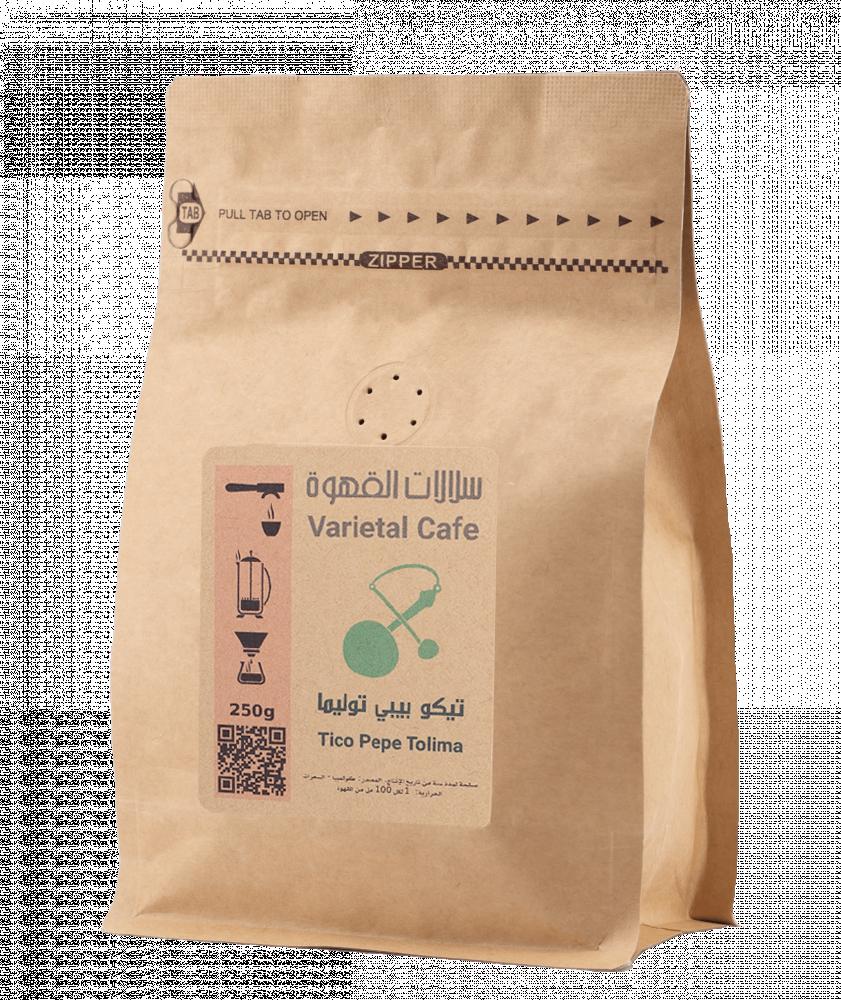 بياك-سلالات-القهوة-تيكو-بيبي-توليما-قهوة-مختصة