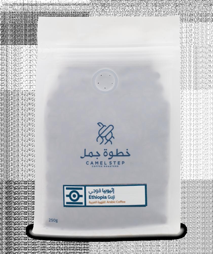 بياك خطوة جمل قهوة عربية اثيوبيا قوجي قهوة عربية