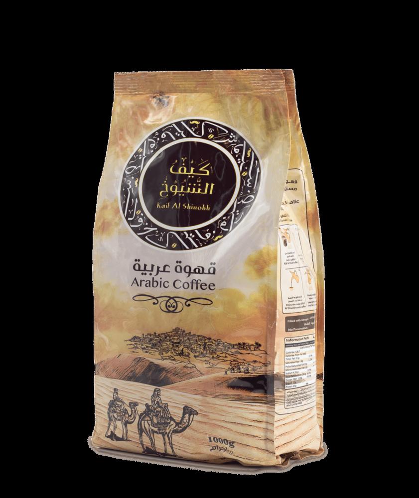 بياك-كيف-الشيوخ-عربية-زعفران-قرنفل-شيبة-مستكه-كيلو-قهوة-عربية