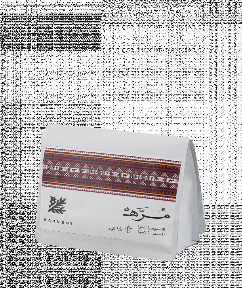 بياك-هارفست-مره-قهوة-عربية