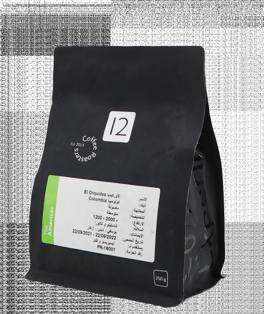 بياك 12cups كولومبيا الاوركيديا قهوة مختصة قهوة اسبريسو قهوة فلتر