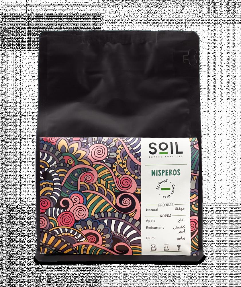 بياك سويل كوستاريكا نسبيروس قهوة مختصة