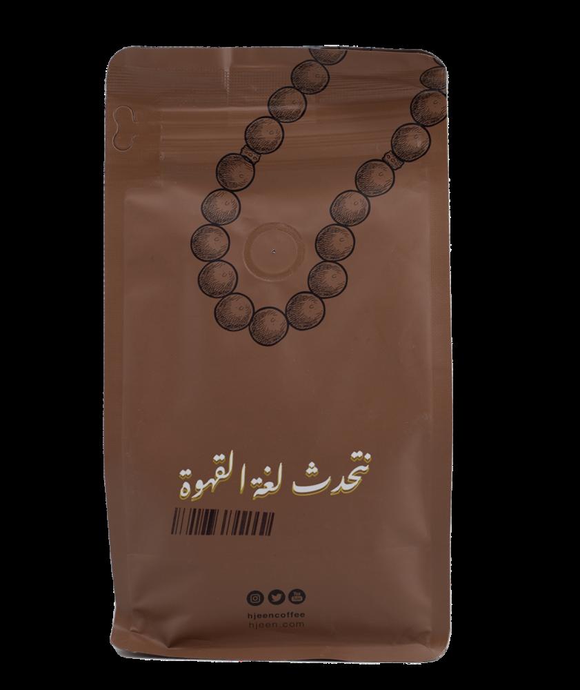 بياك-هجين-لدن-قهوة-مختصة