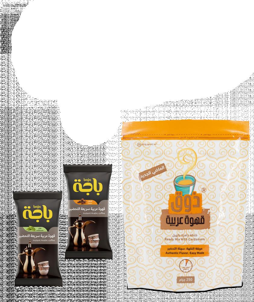 بياك مجموعة القهوة العربية المجموعات