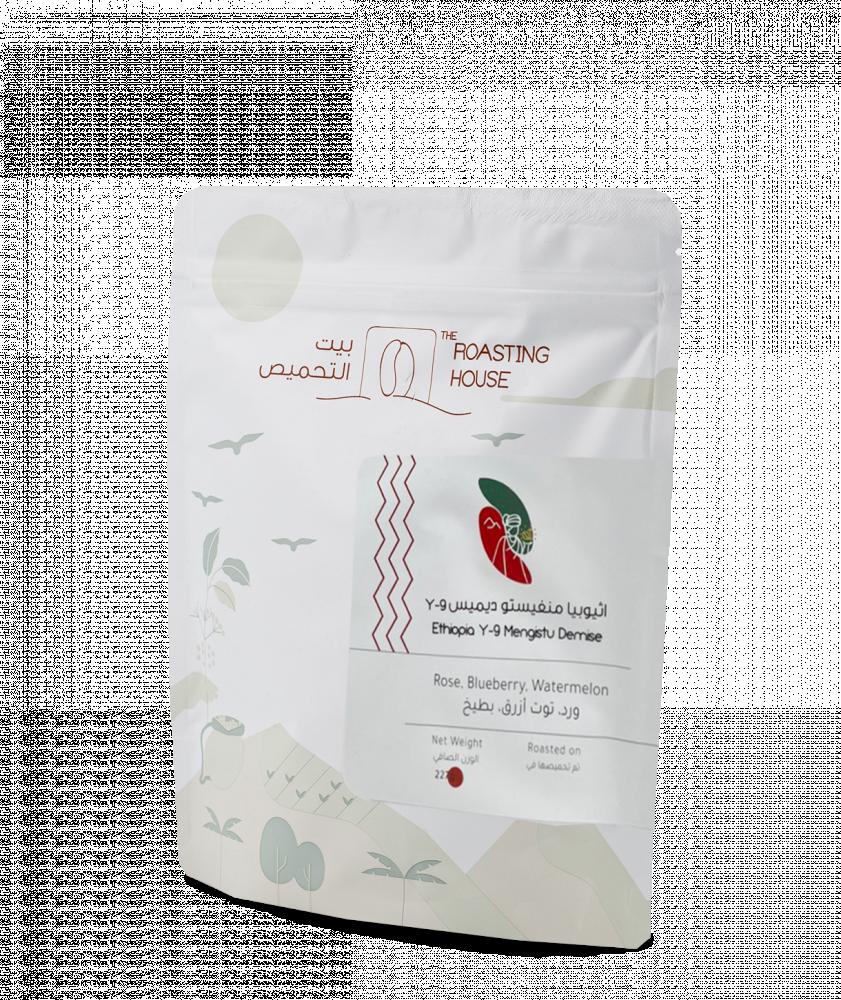 بياك بيت التحميص اثيوبيا منغيستو ديميس قهوة مختصة