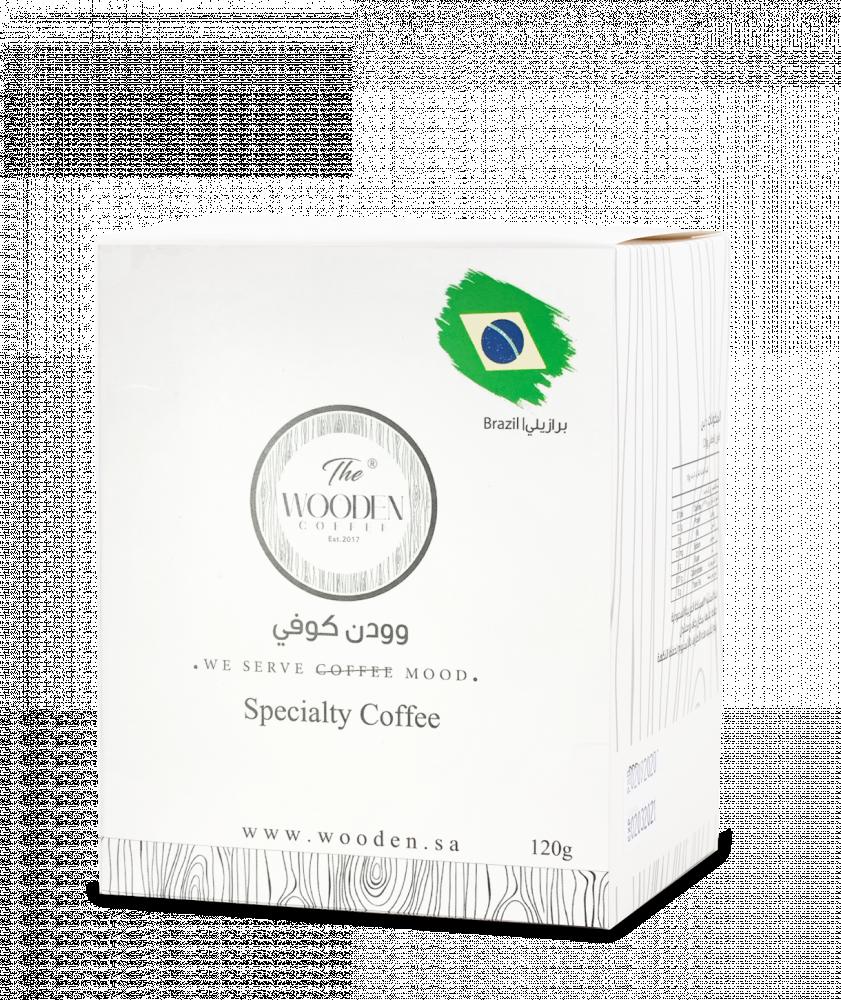 بياك-وودن-كوفي-8-اظرف-قهوة-برازيلي-اظرف-قهوة