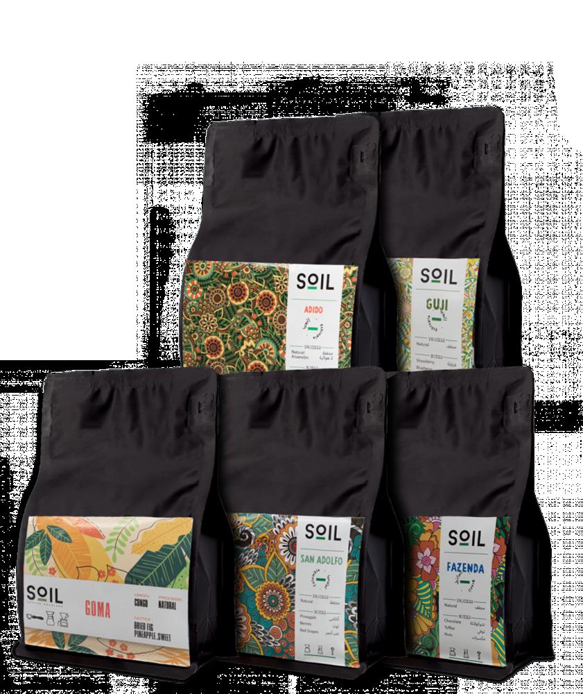 بياك مجموعة سويل قهوة مختصة مجموعات