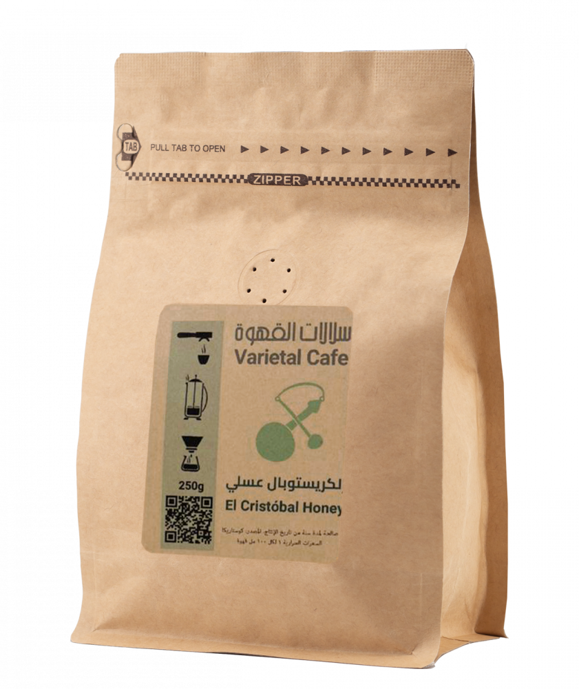 بياك سلالات القهوة كوستاريكا إلكريستوبال قهوة مختصة