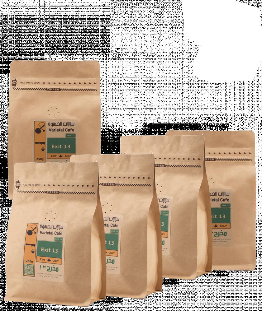 بياك مجموعة خليط إسبرسو مخرج13 قهوة مختصة مجموعات