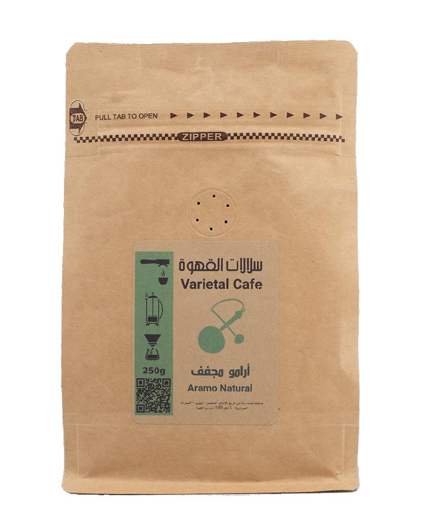 سلالات القهوة اثيوبيا ارامو مجففة
