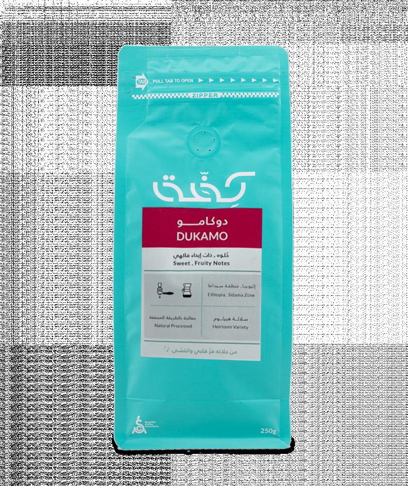 بياك كفة اثيوبيا دوكامو قهوة مختصة