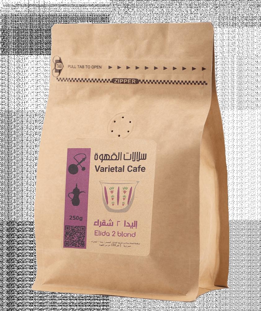 بياك-سلالات-القهوة-اليدا-ميكرولت-2-شقراء-قهوة-عربية
