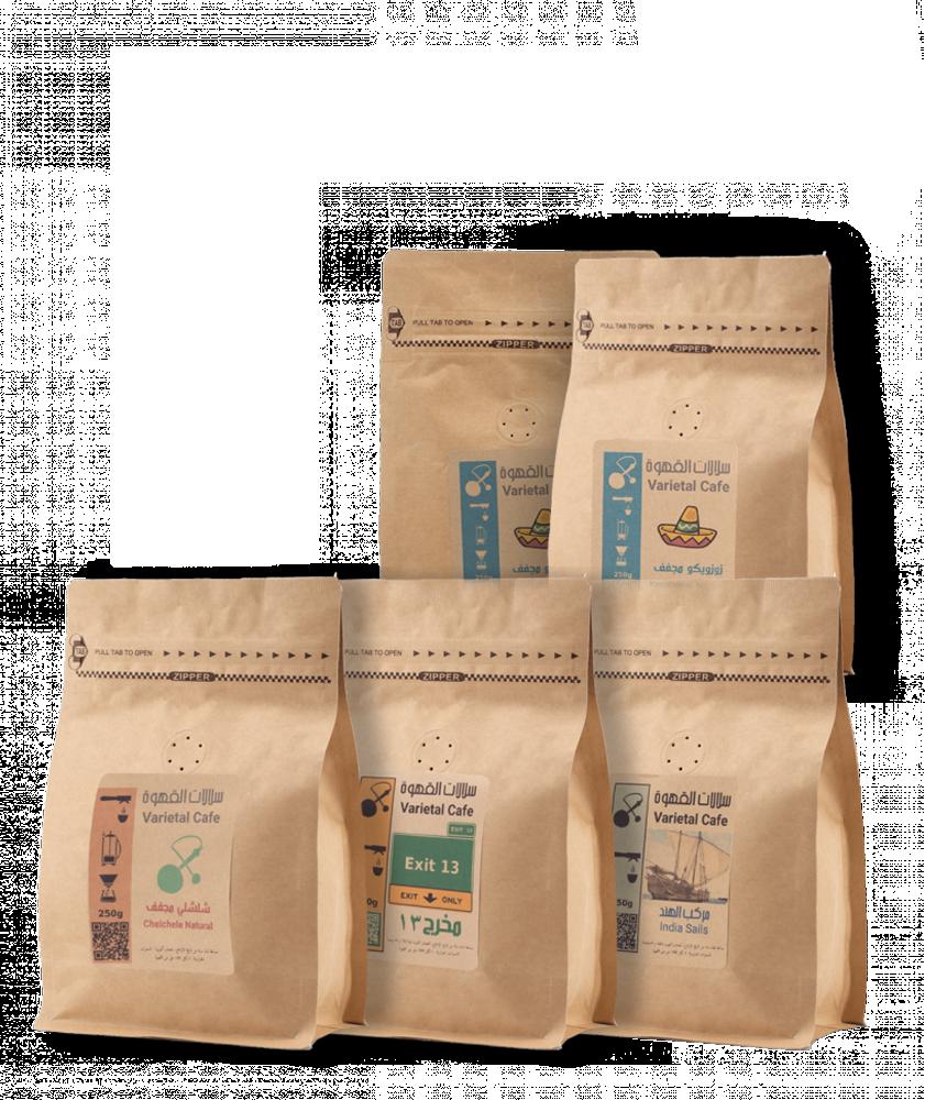 بياك مجموعة سلالات القهوة قهوة مختصة مجموعات