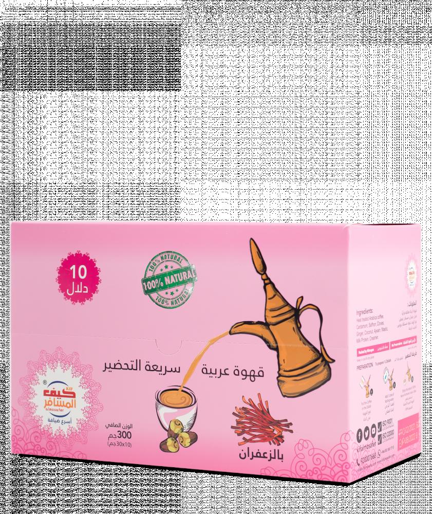 بياك كيف المسافر زعفران قهوة عربية قهوة أظرف